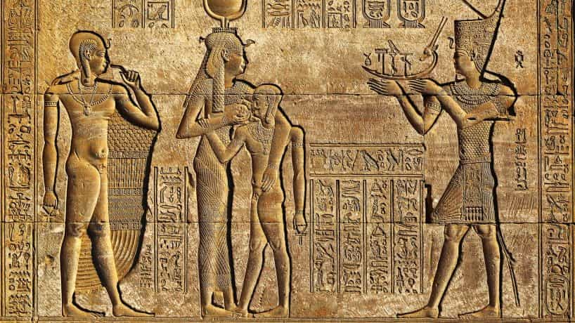 What did ancient Egypt accomplish?