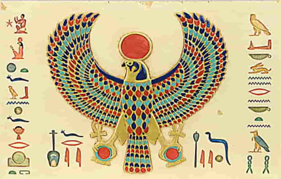 What are the powers of god Horus?